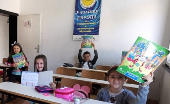 BACK TO EUROPE SCHOOLS!