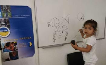 Децата обичат Училища ЕВРОПА!