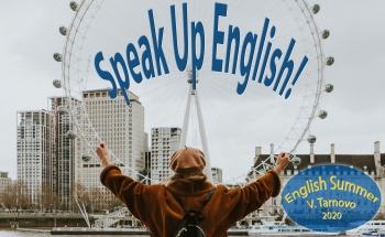 Курс по разговорен английски език за възрастни във В. Търново