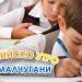 Отворени врати в Училища ЕВРОПА - София през септември