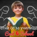 Cool 4 School - безплатен опреснителен курс за ученици от 1- 4 клас в Смолян