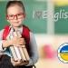 Записванията в Училища ЕВРОПА - Перник продължават до 25 септември