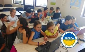 Занималня в Училища Европа – Кюстендил