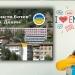 Училища ЕВРОПА отваря езиков кабинет в Девин!
