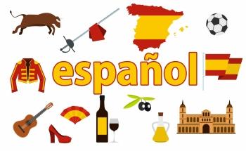 Нов курс по испански език във Велико Търново