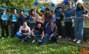 Tрадиции и знание в сърцето на Балкана