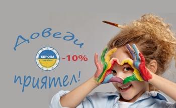 Записване за новата учебна 2021/22 г. в Казанлък