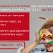 Ранни записвания за обучение по английски език за 2021-2022 учебна година