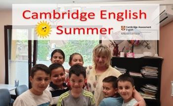 Cambridge English Summer - летен езиков курс за ученици от 2-ри до 5-и клас в Русе