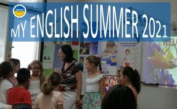 Cambridge English Summer - летен езиков курс за ученици от 2-ри до 5-и клас в Троян