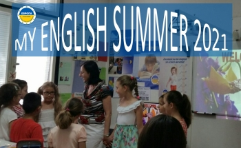 Cambridge English Summer - езиков курс за ученици от 2-ри до 5-и клас