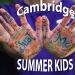 Летен езиков клуб Cambridge Summer Kids в Петрич