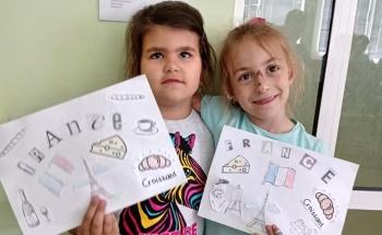 Лятна занималня във В. Търново: ден, посветен на френската култура