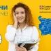 Безплатно обучение за родители в Училища ЕВРОПА - Пловдив