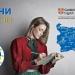 Безплатно обучение за родители в Училища ЕВРОПА - Пазарджик