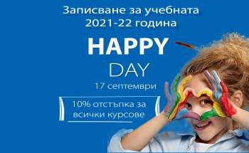 Happy Day на 17 септември в Училища ЕВРОПА - Сливен