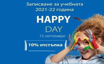 HAPPY DAY на 15 септември в Училища ЕВРОПА - Враца