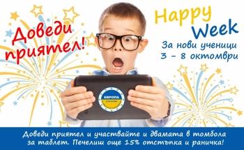 Happy week в Училища ЕВРОПА - Видин!