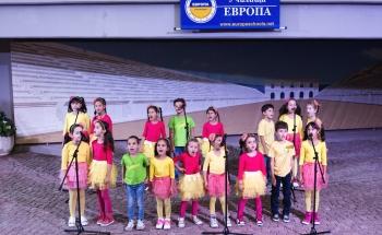 Тържествено откриване на учебната година в Пловдив