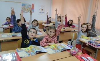 Немски като втори чужд език в Училища ЕВРОПА - Плевен