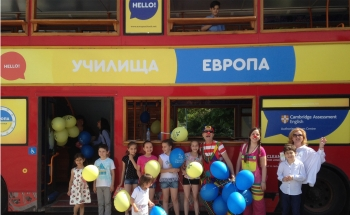 В Пловдив отпразнуваха 25 години Училища ЕВРОПА
