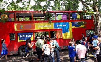 Бургас отпразнува 25 години Училища Европа!