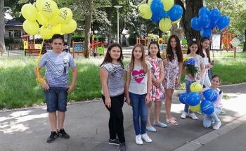 Празникът за 25 години Училища ЕВРОПА във Видин