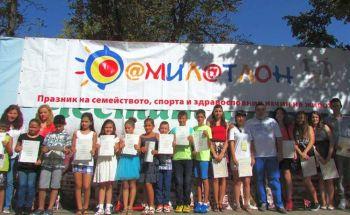 Училища ЕВРОПА - Горна Оряховица се включват във ФАМИЛАТЛОН