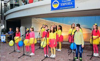 Откриване на новата учебна година в Училища ЕВРОПА - Пловдив