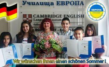 """В Училища ЕВРОПА – Плевен приключи учебната година по програма """"Немски като втори чужд език"""""""
