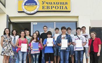 Откриване на новата учебна година в Училища ЕВРОПА - Разград