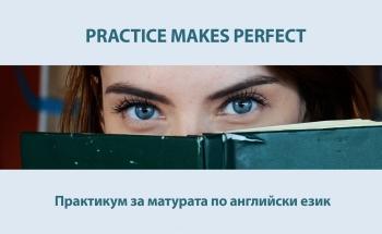 Училища Европа – Русе организират практикум за матурата по английски