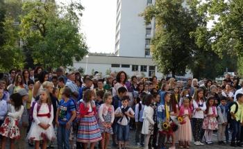 Училища ЕВРОПА - Пловдив подкрепят междуучилищното състезание по английски език - English United