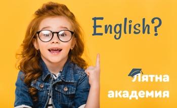ДЕМО уроци - представяне на Лятна Академия Cambridge English в Училища ЕВРОПА - В. Търново