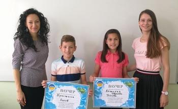 Стипендия за обучение за победителите в плувния турнир ''Веселото жабче''