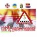 Училища ЕВРОПА - Бургас участва в инициативата СПРИ, ДЕТЕТО ЗАПАЗИ