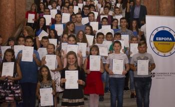 Тържествено връчване на сертификатите на Кеймбридж в София