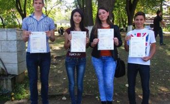 Връчване на сертификати на Кеймбридж в Горна Оряховица