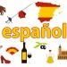Научи испански език с нас!