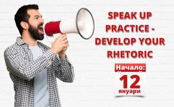 Разговорен курс по английски език за напреднали във Велико Търново