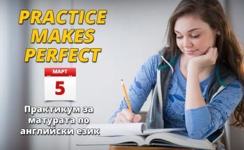 Подготовка за матурата по английски език в Русе